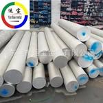廣州6063國產鋁管 6063精密鋁棒