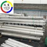 铝棒A5052 铝5052材料强度