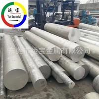 高精精密研磨鋁棒6061-T6小直徑