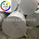 6061T651铝棒 铝镁硅合金铝棒