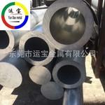 大直徑鋁管 無縫鋁管供應商