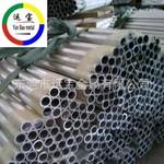 6063-T5鋁棒 6063鋁管廠家