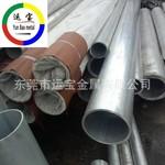 深圳6063氧化铝管6063合金铝管