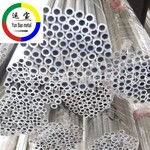 6061T6铝管 2A12合金铝管现货