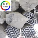 5056精密鋁管 5056合金鋁管