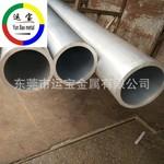 广州a6082合金铝管 6082铝管硬度