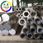 供應擠壓鋁材 7075t651鋁管
