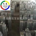6061 鋁管 T6狀態  6061鋁材下單