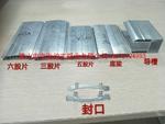 鋁合金卷簾門 卷閘門型材