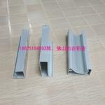铝合金橱柜晶钢门铝材