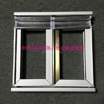 橱柜晶钢门铝合金型材