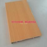 鋁合金木紋黃花梨護角線鋁型材