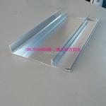 鋁合金櫥柜踢腳板踢腳線鋁材