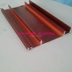 鋁合金踢腳線地板線鋁材