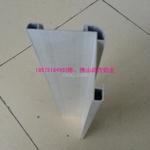 铝型材 护角 角铝直角铝角铁铝合金