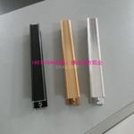 家具T型装饰条封边条 铝合金型材