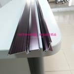 供应铝合金箱包料型材
