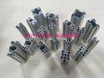 供应铝合金工业铝型材,铝型材