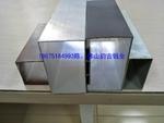 铝合金方管铝方通矩形管铝型材