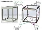 铝合金瓷砖柜陶瓷橱柜铝材