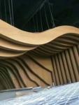 铝合金木纹吊顶铝方通铝材