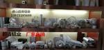 鋁合金工業型材散熱器鋁型材