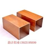 铝合金工业型材方管圆管铝型材