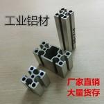 铝合金工业型材流水线铝型材