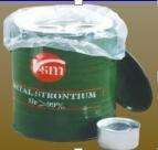 鎂熔劑產品