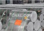 南京云开合金供应优质铝钛硼产品