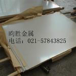 【线路板用铝】5056合金铝板5056铝