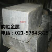 2024超厚铝板(表面无划伤)