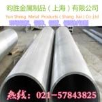 氧化铝管    6060铝管   铝镁合金6060