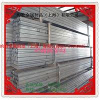 6060-T5铝方管  铝板材厂家加工