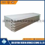 硅酸鋁鑄咀料