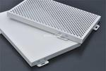 厂家供应 氟碳喷涂铝单板