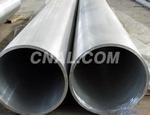 厂家供应 大口径铝管