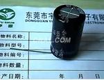 47uf 25v电解电容厂家