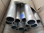 6061鋁管廠家 55MN擠壓 鋁合金管