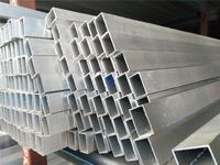方管厂价直销铝方管现货供应