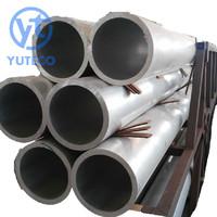 无缝铝管厂家现供应6061无缝铝管