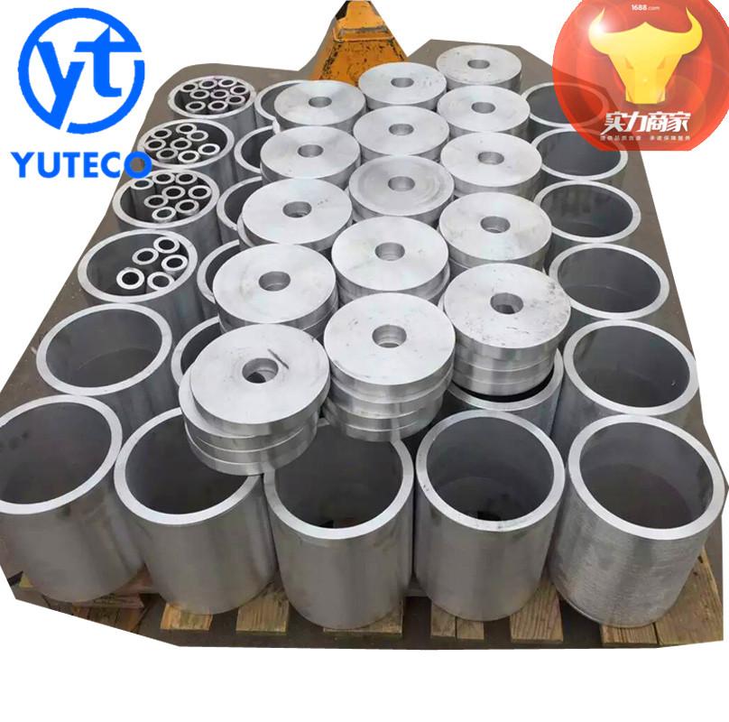 宇应6061铝合金管122*27铝合金管优惠价格