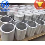 宇特3003制冷铝管5*1制冷铝管批发零售