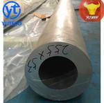 宇特3003制冷铝管12*1.2制冷铝管生产厂家