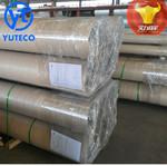 宇特供应6061铝合金管170*20铝合金管批发零售