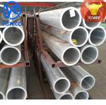 宇特供应6061铝管41*13铝管厂价直销