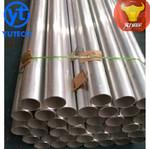 宇特3003空調鋁管25*2空調鋁管廠價直銷