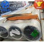 宇特1060铝管12*1.5铝管生产厂家