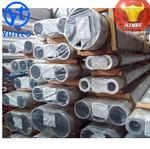 宇特3003冰箱鋁管10*1.2冰箱鋁管批發零售