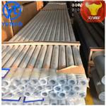 宇特供應6061厚壁鋁管28*1厚壁鋁管現貨